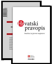 http://hrvatskifokus-2021.ga/wp-content/uploads/2016/10/www.ss-tujevica-kt.skole_.hr_upload_ss-tujevica-kt_images_static3_1325_Image_pravopis.png
